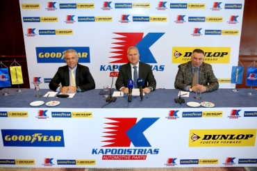 Goodyear and Dunlop tyres added to the Kapodistrias range