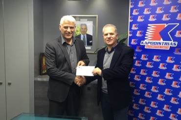 "Chr. Kapodistrias & Sons Ltd supports the association ""One Dream, One Wish"""