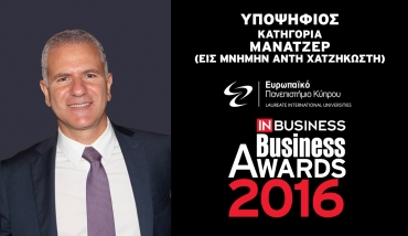 "Constantinos Kapodistrias nominated for the ""In Business Awards 2016"""