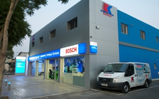 Bosch Automotive Training & Technical Center (Nicosia)