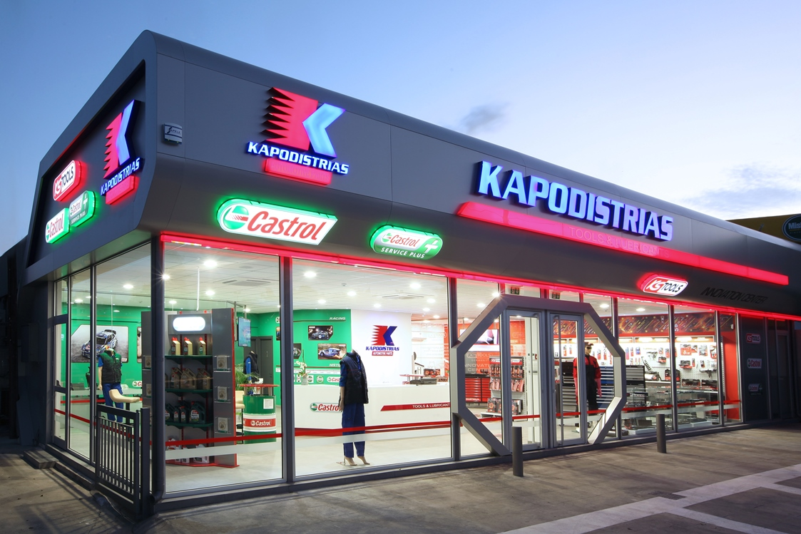 Car Parts And Accessories Stores